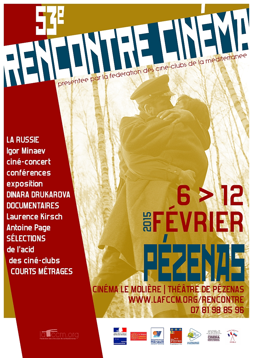 Rencontres cinematographique de quebec