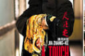 """Ciné Club - """"A Touch of Sin"""""""